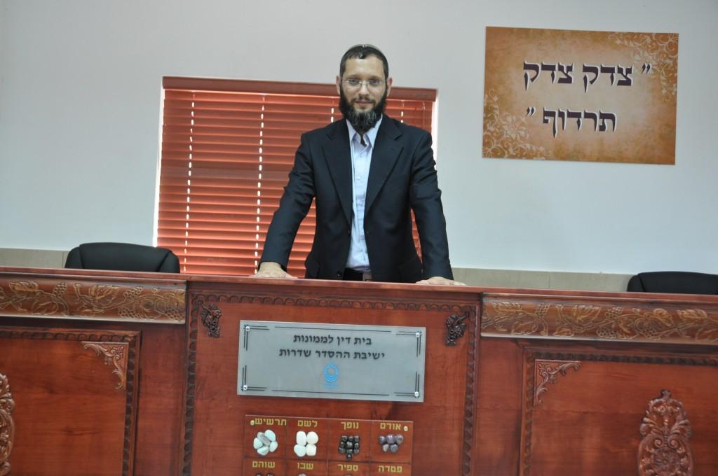הרב אריאל בראלי
