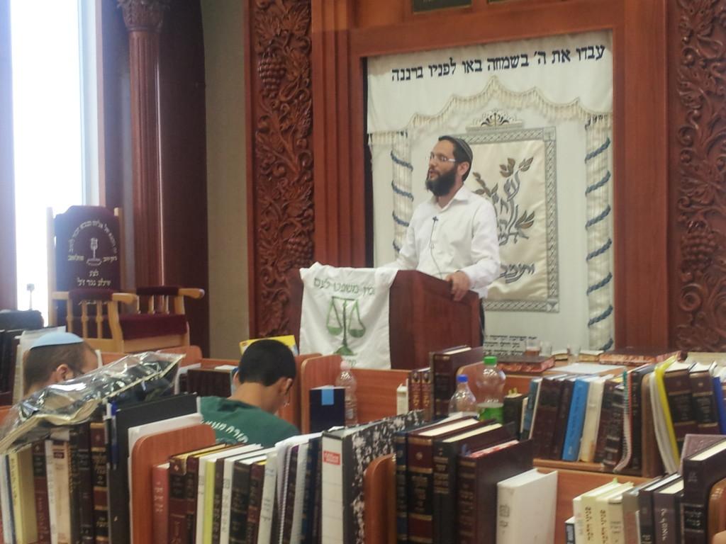הרב בר-אלי כנס ע'ד